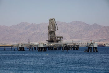 Part of the Trans-Israel Pipeline at Eilat in the south, 2019.