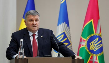 Ukrainian Interior Minister Arsen Avakov speaks at a news conference in Kyiv in 2019.