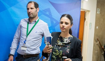Ayelet Shaked and Yair Hirsch.