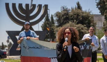 Ibtisam Mara'ana speaking at a rally against the citizenship law, in Jerusalem, last month.