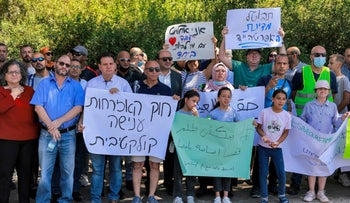 A protest against the Citizenship Law outside the Knesset, last month