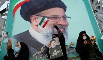 A portrait of Ebrahim Raisi during a celebratory rally for his presidential election victory in Tehran, last month.