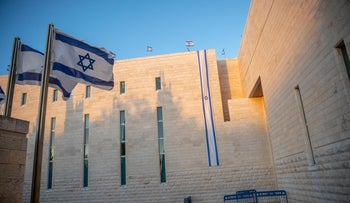The High Court of Justice in Jerusalem, in April.