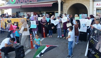 A family reunification protest in El Bireh, this week.