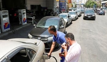 A line for fuel at a gas station in Beirut in June.