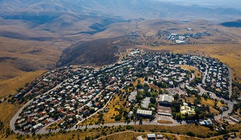 the West Bank Jewish settlement of Ma'ale Efrayim in the Jordan Valley. W