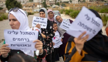 A demonstration for Palestinian reunification rights in El Bireh, on Sunday.