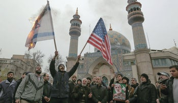 Protesters in Tehran burning Israeli and U.S. after the assassination of Qassem Soleimani in 2020