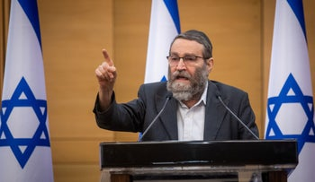 Ultra-Orthodox lawmaker Moshe Gafni in the Knesset, in June.
