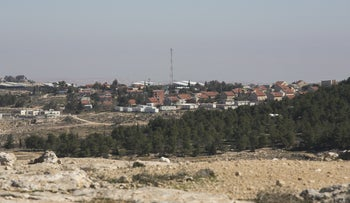 Havat Maon outpost in the West Bank, in 2014.