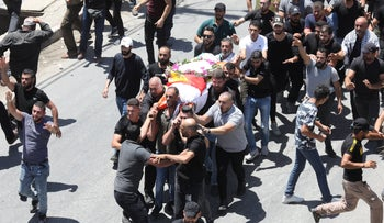 12-year-old Mohammed al-Alami's funeral, Thursday.