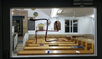 A swastika sprayed on one of the synagogues in Bnei Brak on Saturday morning.