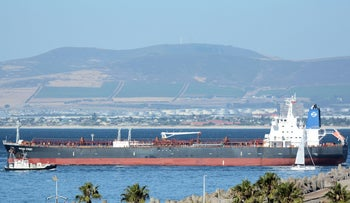 The Liberian-flagged oil tanker Mercer Street off Cape Town, South Africa, in 2016.