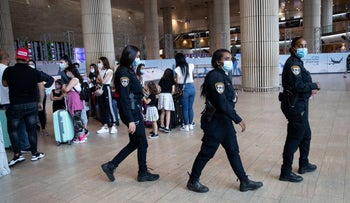 Police officer in Israel's Ben-Gurion International Airport, two weeks ago.