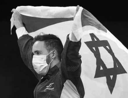 LISTEN: How Israel's Olympic hero challenged a nation's identity