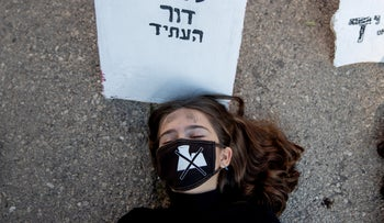 An environmental protest in Jerusalem last year.