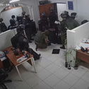Israeli forces raid DCIP office, confiscate computers and files.