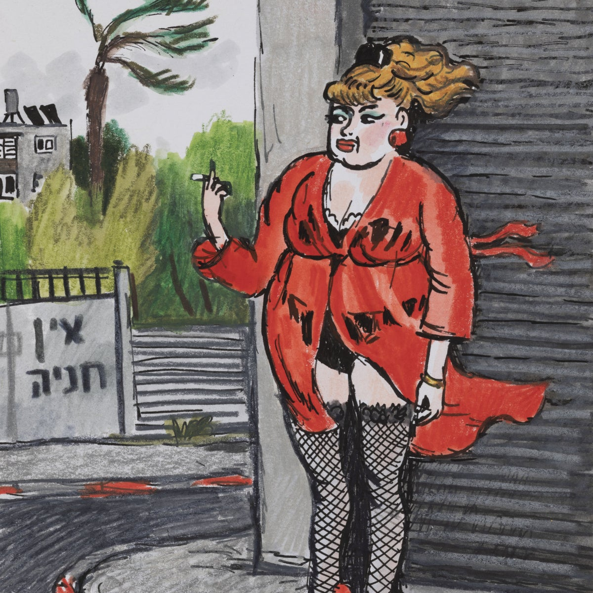 """A drawing based on a scene Zoya Cherkassky saw in south Tel Aviv and featured in her new exhibition """"Women Who Work."""""""