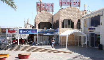 The Red Sea Hotel, where the assault took place, in August 2020.