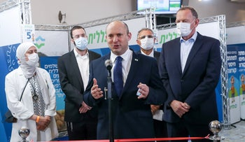 Naftali Bennett at the inauguration of a new vaccine clinic in Jerusalem, earlier this week