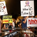 An anti-vaccine protest near Prime Minister Naftali Bennett's private residence in Ra'anana, last month.
