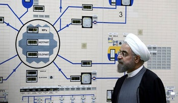 In this file photo released by the Iranian President's Office, former President Hassan Rouhani visits the Bushehr nuclear power plant just outside of Bushehr, Iran, ion 2015.