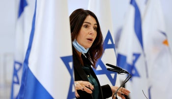 Then-transportation minister Miri Regev at Ben-Gurion Airport in March.