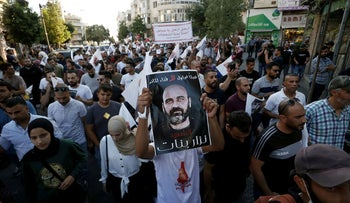 Palestinian demonstrators attend an anti-Palestinian Authority protest, 40 days after the death of Nizar Banat, a critic of the PA, after he had been arrested, Aug. 2, 2021
