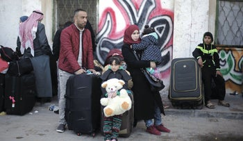 A Palestinian family at the Rafah border crossing in Gaza, February 2016.