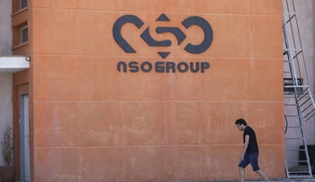 An NSO Group logo on one of its offices, in the southern Israeli town of Sapir earlier today.