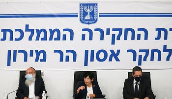 State committee investigating the Mt. Meron disaster