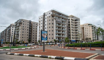 File photo: Apartment buildings in Afula in 2019.