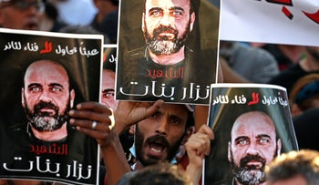 Palestinians in Ramallah earlier this month protesting the killing of Palestinian Authority critic Nizar Banat last June.