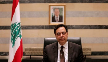 Lebanon's Prime Minister Hassan Diab at the government palace in Beirut, last year.
