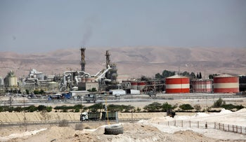 The Rotem Amfert factory in the Negev.