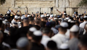 Worshippers at Selihot services at the Western Wall in Jerusalem in 2019.
