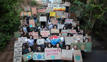 Young Israelis protest to demand action on climate change.