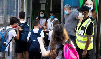 Children arrive for the first day of school in Haifa, Wednesday.