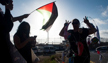A protest calling for the release of a Palestinian prisoner, last week