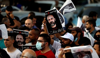 Palestinian demonstrators attend an anti-Palestinian Authority protest, forty days after the death of Nizar Banat, a critic of the Palestinian Authority, in Ramallah, earlier this month.