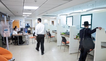The employment guidance center for Jerusalem's Haredi population, in 2019.