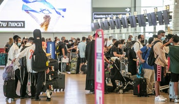 People waiting in line at Israel's Ben-Gurion International Airport, last month.