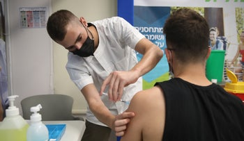 A vaccination clinic in Jerusalem this week.