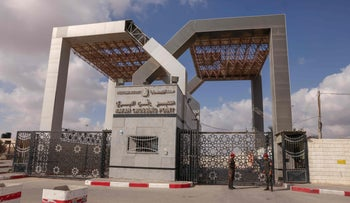 The Rafah border crossing to Egypt in the southern Gaza Strip.