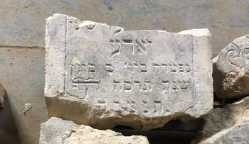 A fragment of one of the Jewish headstones discovered in Poland.