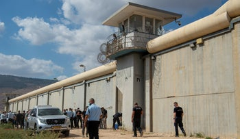 The watchtower at Gilboa Prison, Monday.