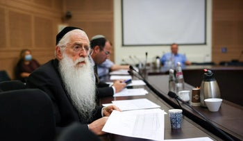 United Torah Judaism lawmaker Meir Porush at the Knesset in July.
