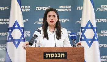 Israel's Interior Minister Ayelet Shaked during a press conference in Jerusalem in May.