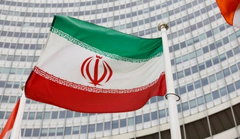 The Iranian flag waves in front of the International Atomic Energy Agency (IAEA) headquarters, amid the coronavirus disease (COVID-19) pandemic, in Vienna, Austria, earlier this year.