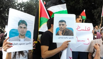 A protest in support of the Palestinian fugitives in Nazareth, on Monday